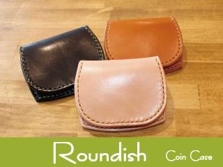"""サドル本革 """"Roundish""""コインケース"""