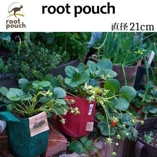 root pouch (ルーツポーチ)直径21cm 2ガロン <宅配便でお届け> 持ち手の付いた不織布ポット #2