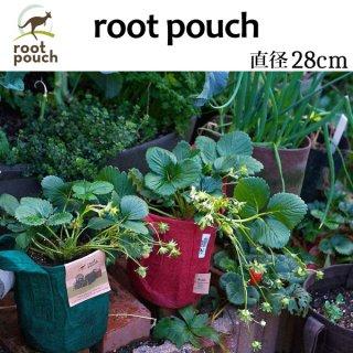 root pouch (ルーツポーチ)直径28cm <宅配便でお届け> 持ち手の付いた不織布ポット  #5