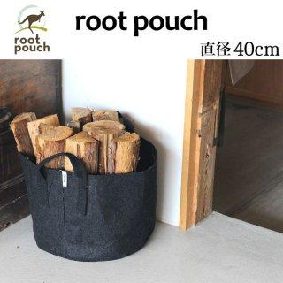 root pouch (ルーツポーチ)直径40cm  <宅配便でお届け> 持ち手の付いた不織布ポット #10 植木鉢 エコバッグ 10ガロン