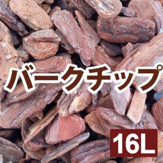 天然素材 バークチップ 16L