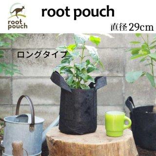 root pouch (ルーツポーチ) ロングタイプ 直径29cm×深さ36cm <宅配便でお届け> #6H