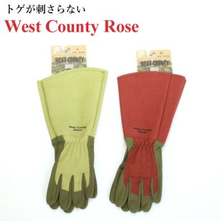 バラ用のガーデニンググローブ  West County Rose (ウェストカウンティーローズ)  4サイズ 2色展開 ウエストカウンティーローズ
