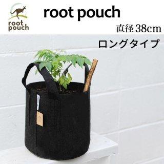 root pouch (ルーツポーチ) ロングタイプ 直径38cm×深さ40cm 黒 <宅配便でお届け> #12H