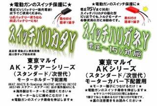 AKシリーズ用(緑)Y型端子