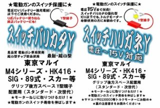 M4シリーズ用(青)Y型端子
