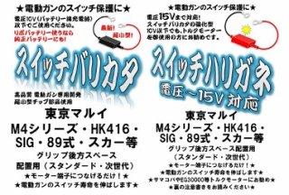 M4シリーズ用(青)