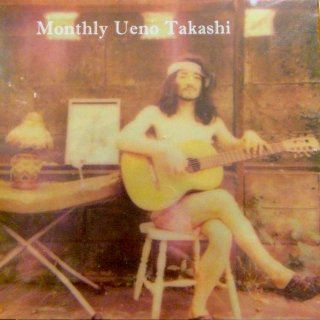 植野隆司<br>Monthly Ueno Takashi / 2CD