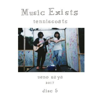 Tenniscoats<br>Music Exists Disc.5 with BOX / CD ※ケース付