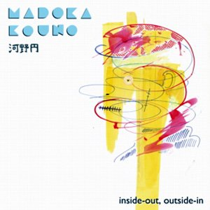 河野円<br>inside-out, outside-in CD
