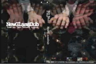 相馬大 × 植野隆司<br>New Glass Dub DVD