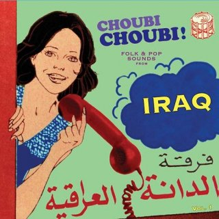 V.A<br>Choubi Choubi! Folk & Pop Sounds from Iraq Vol. 1 / 2CD