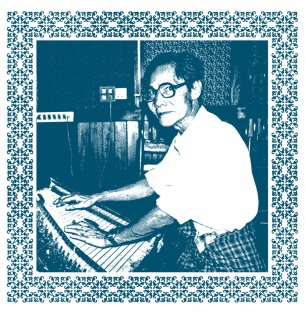 V.A.<br>The Sigh of Silver Strings from Suvannabhumi: The Western Stringed Instruments of Burma / LP