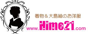 Shop Hime21◆着物リメイクのネットショップ