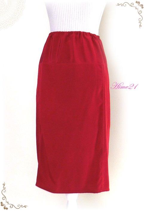 赤色のペチコート(広がり感ひかえ目)■八掛・着物リメイク(単品注文不可) petti-04