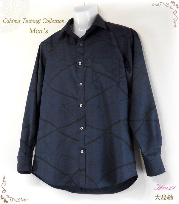 メンズ【大島紬の長袖シャツ】Lサイズ(黒&紺色/5マルキ) 和柄*ヴィンテージ*着物リメイク  tsu635