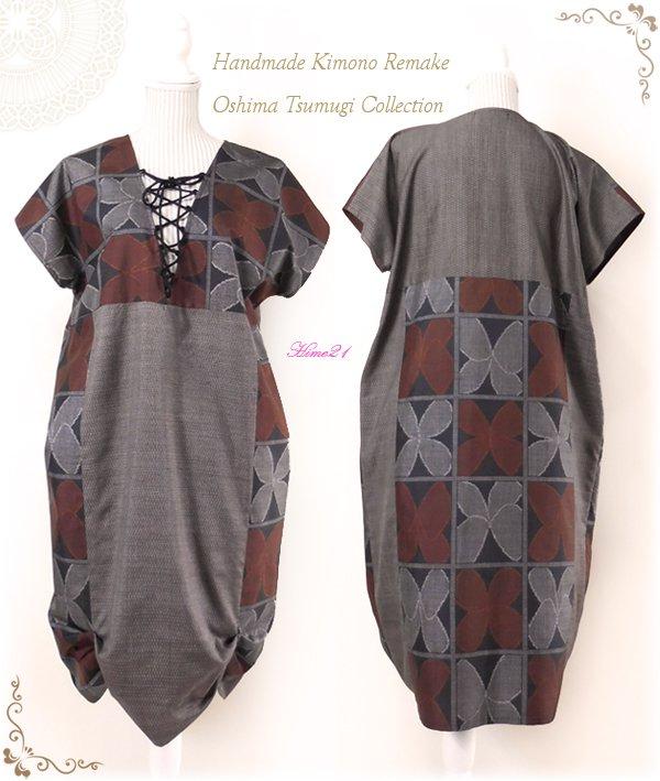 【大島紬2種仕立て】<Largo>編み上げネックのゆったりチュニックワンピース(茶色系)大きいサイズの方もOK!絹・シルク tsu700