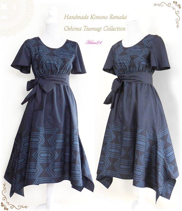 【大島紬2種仕立て】アシンメトリーヘムの切り替えワンピース<半袖>(黒紺色)着物リメイク・シルク絹 tsu743