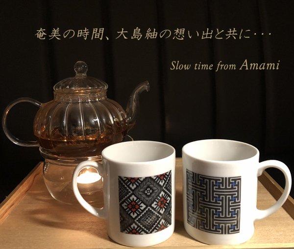 【セット】大島紬柄のマグカップセット《龍郷柄&秋名バラ》 ---Hime21オリジナル---