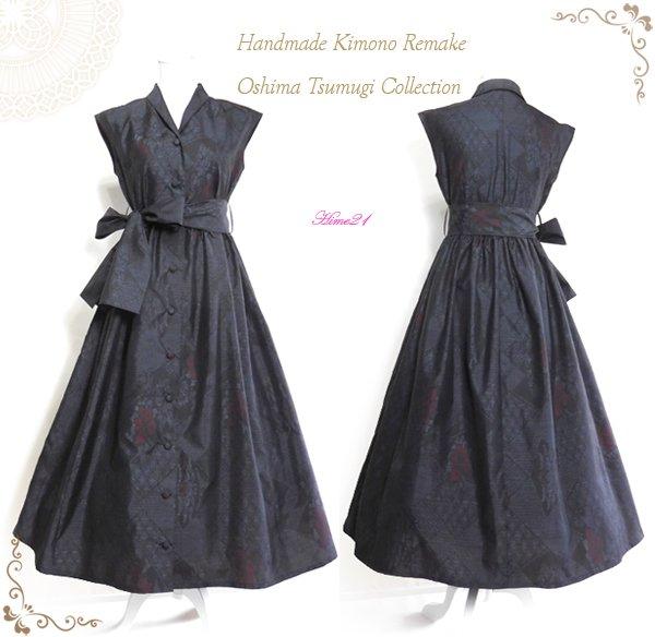 【大島紬】1950'sレトロなショールカラー(へちま襟)のワンピース・ロングorマキシ丈(黒紺色/幾何学に花模様) シルク・絹 tsu765