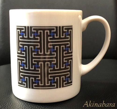 【単品】大島紬柄のマグカップ《秋名バラ》 ---Hime21オリジナル---