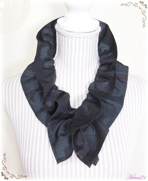 大島紬のシャーリングフリルショール(紺色系/横段模様)◆着物リメイク*絹シルク*マフラーや付け襟としても・・・sho-129