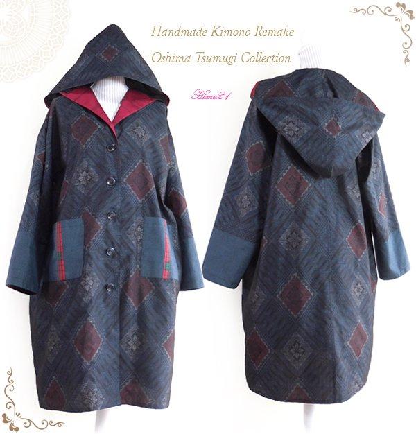 【大島紬】ざっくりゆったり着るフードコート(黒紺色+赤/花菱模様) 大きいサイズの方もOK!着物リメイク・シルク絹 tsu784