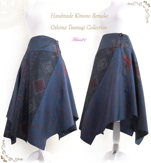 【大島紬多種仕立て】変形ヘムラインのラップスカート(紺色系) シルク*絹*和柄 tsu791