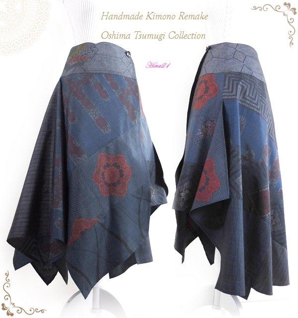 【大島紬多種仕立て】変形ヘムラインのラップスカート(紺色系/花菱) シルク*絹*和柄 tsu792