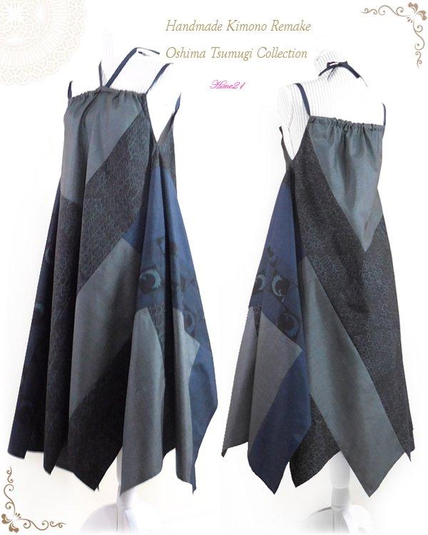 【大島紬4種仕立て】アシンメトリーヘムの変形キャミソールワンピース(紺黒緑色系) フリーサイズ 着物リメイク・シルク絹 tsu804