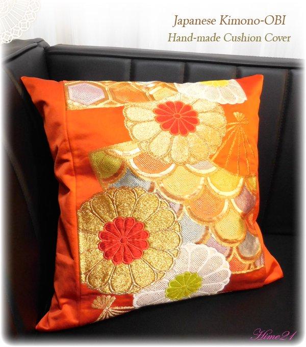 帯から作ったクッションカバー(45×45cm用) (オレンジに金花模様) 絹・シルク cov-025