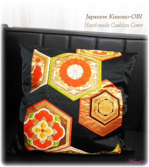 帯から作ったクッションカバー(45×45cm用) (黒に金糸*亀甲花模様) 絹・シルク cov-027