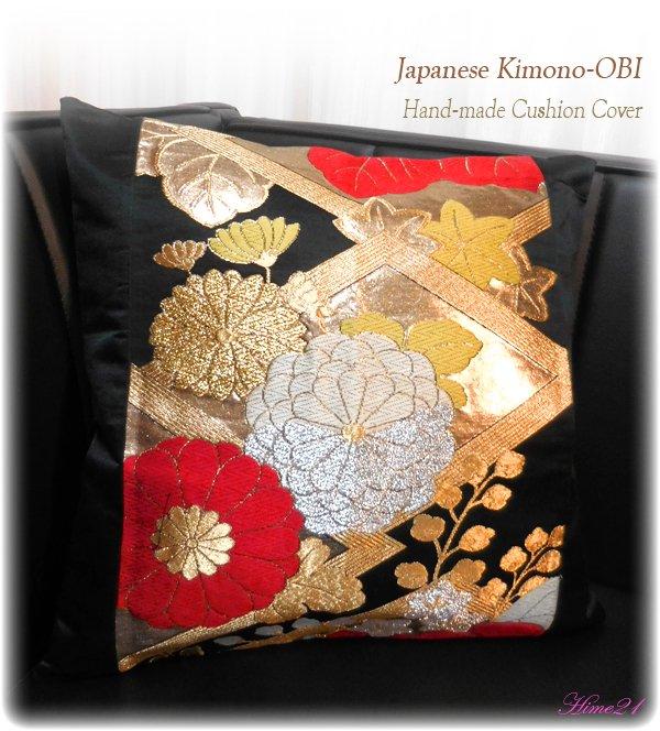 帯から作ったクッションカバー(45×45cm用) (黒&金色/花模様) 絹・シルク cov-028
