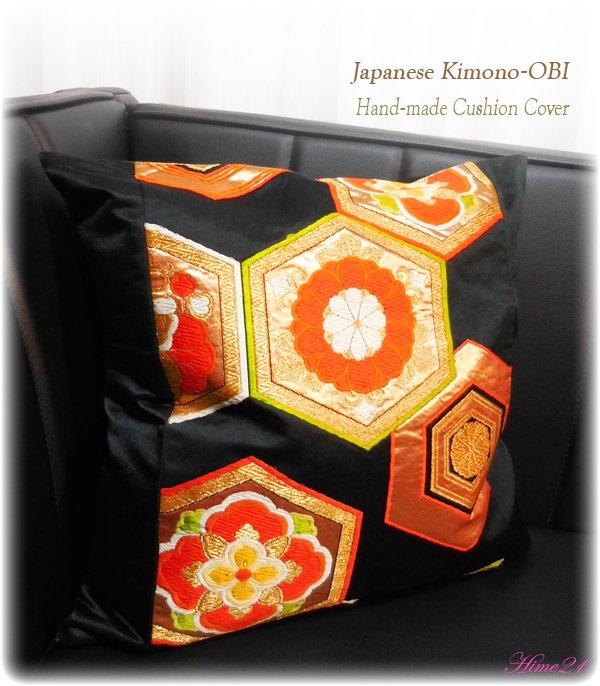 帯から作ったクッションカバー(45×45cm用) (黒に金糸*亀甲花模様) 絹・シルク cov-029
