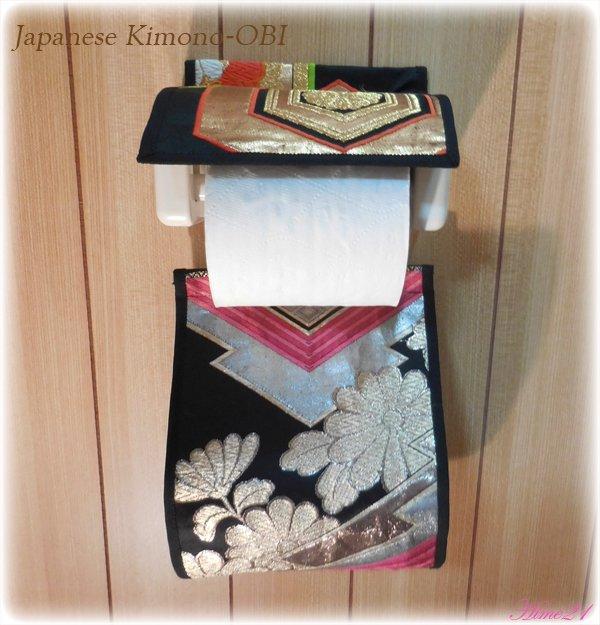 帯から作ったトイレットペーパーホルダーカバー☆(金色亀甲と花模様) 絹・シルク toile-002
