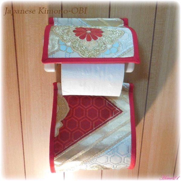 帯から作ったトイレットペーパーホルダーカバー☆(金色&赤) 絹・シルク toile-003