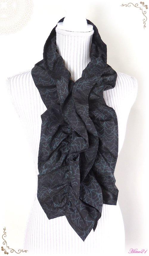 【大島紬】シャーリングフリルショール(黒緑/5マルキ)◆着物リメイク*絹シルク*マフラーや付け襟としても・・・sho-156