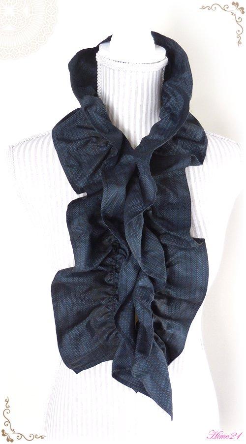 【大島紬】シャーリングフリルショール(黒紺色/5マルキ)◆着物リメイク*絹シルク*マフラーや付け襟としても・・・sho-158