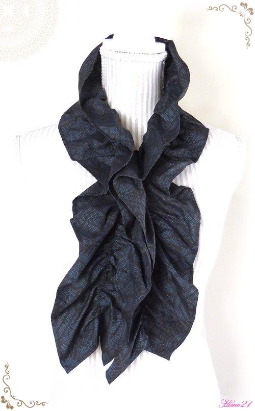 【大島紬】シャーリングフリルショール(黒紺色/5マルキ)◆着物リメイク*絹シルク*マフラーや付け襟としても・・・sho-161