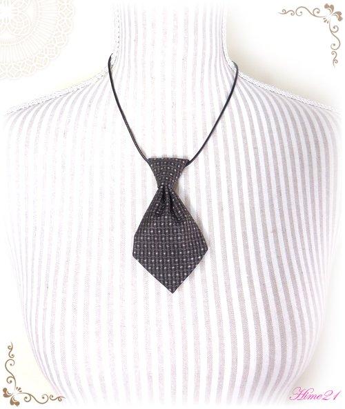 【大島紬】ミニネクタイのチョーカーネックレス(茶色/泥染め)◆着物リメイク*絹シルク nec-009